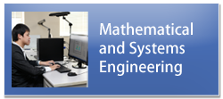 Mathematical and Systems Engineering